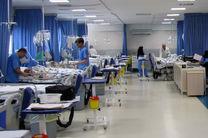ضرورت آموزش بیماران با استفاده از شبکه های اجتماعی