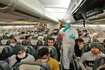 دانشجویان ایرانی مقیم ووهان چین وارد کشور شدند