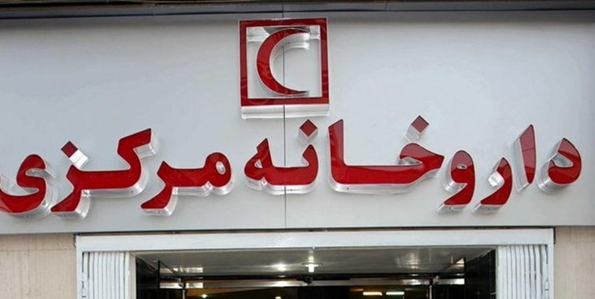 ساعت کاری داروخانههای هلال احمر در تعطیلات ۶ روزه تهران اعلام شد