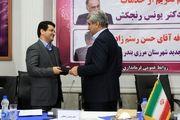 فرماندار جدید آستارا معارفه شد