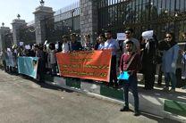 تجمع دوباره دانشجویان دانشگاه آزاد مقابل مجلس