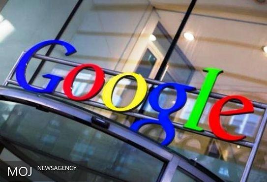 شرکت گوگل حمایت از هیلاری کلینتون را رد کرد