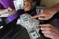 قیمت ارز در بازار آزاد 25 مرداد