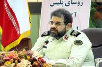 تامین امنیت انتخابات با استفاده از همه ظرفیت های نیروی انتظامی