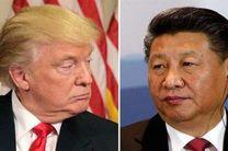 مسئله کره شمالی باید از طریق مسالمت آمیز حل شود