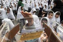 کمک مردم استان در جشن عاطفهها بیش از ۱۰ میلیارد ریال