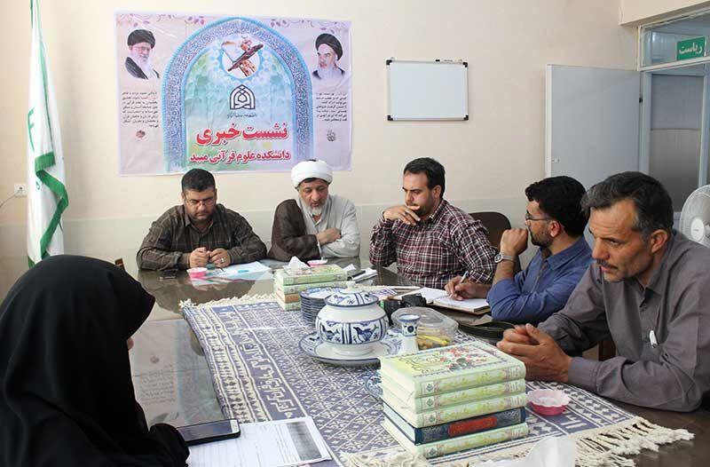 دانشکده علوم قرآنی میبد تنها دانشگاه قرآنی که رشته علوم قرآن و حدیث دارد