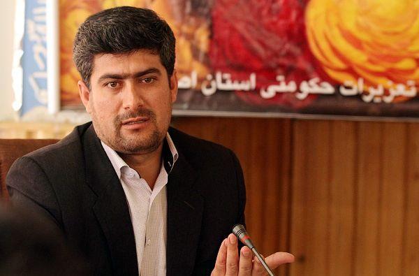 جریمه مالی مدیرعامل یک شرکت خصوصی در اصفهان