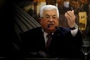 وزرای خارجه کشورهای عربی، معامله قرن را به بحث خواهند گذاشت
