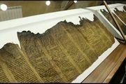 ثبت ۴ اثر همدان در فهرست آثار ملی کشور