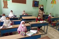 تشریح آخرین جزییات طرح بازگشایی مدارس در استان هرمزگان