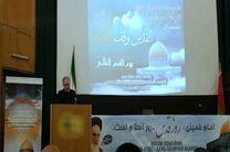 لزوم اتحاد مسلمانان برای مقابله با ظلم و ستم استکبار جهانی