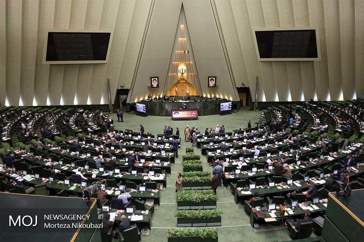 زمان برگزاری جلسات علنی مجلس در هفته آتی تغییر کرد
