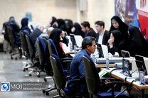 ثبت نام  13 داوطلب انتخابات مجلس در سومین روز