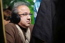 پخش سریال هست و نیست از اوایل بهمن