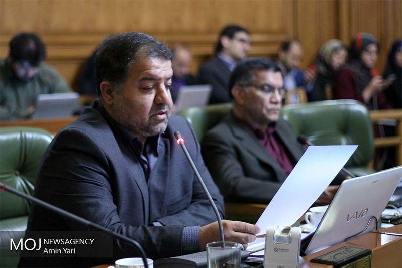 الزام شهرداری تهران به تکمیل و اصلاح فرآیند دریافت و رسیدگی به گزارشات شهروندان درباره فساد و رشوه