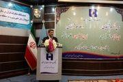 مراسم معارفه مدیریت جدید شعب استان مرکزی بانک صادرات ایران برگزار شد