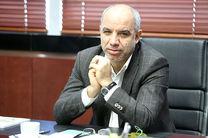 تأثیرگذاری بانک سپه در رونق اقتصادی کشور