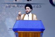 سید عمار حکیم درباره پیامد تنش در منطقه به سفیر آمریکا هشدار داد