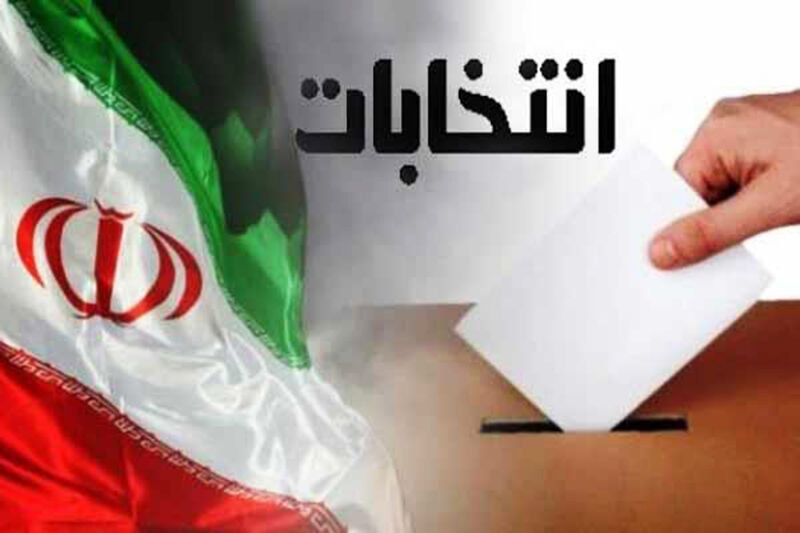 1200 شعبه اخذ رای در البرز