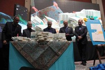 رونمایی کتاب یزدانش با حضور وزیر علوم، تحقیقات و فناوری