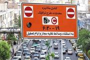 تغییر زمان طرح زوج و فرد ترافیک در اصفهان