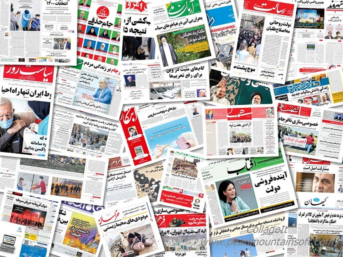 کیهان: آملی لاریجانی بدخواهان را سنگ روی یخ کرد!/ شرق: دستان جلیلی از پست خالی ماند
