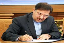 تقدیر وزیر راه و شهرسازی از مدیرکل راه و شهرسازی استان اصفهان