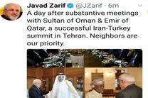 ظریف دیدار ایران و ترکیه را موفقیت آمیز خواند