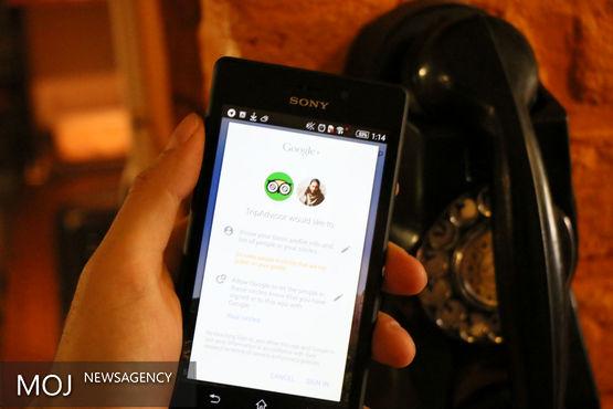 اپلیکیشنی که احتمال دریافت پاسخ به ایمیل را تعیین می کند
