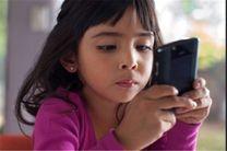 سند حمایتی خدمات فضای مجازی کودک و نوجوان منتشر شد