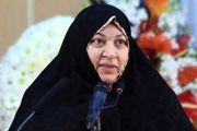 سند وضعیت زنان استان گیلان تشریح شد