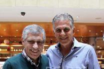 کیروش با فرناندو سانتوس دیدار کرد