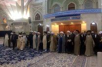 تجدید میثاق اعضای مجلس خبرگان رهبری با آرمان های امام خمینی(ره)