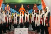درخشش کانون های دانش آموزان هلال احمر اصفهان در دومین جشنواره سرود و نمایش احسان