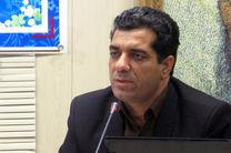 علی جهانی مدیرکل تامین اجتماعی لرستان شد