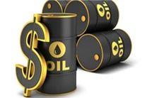 قیمت نفت یک درصد رشد کرد