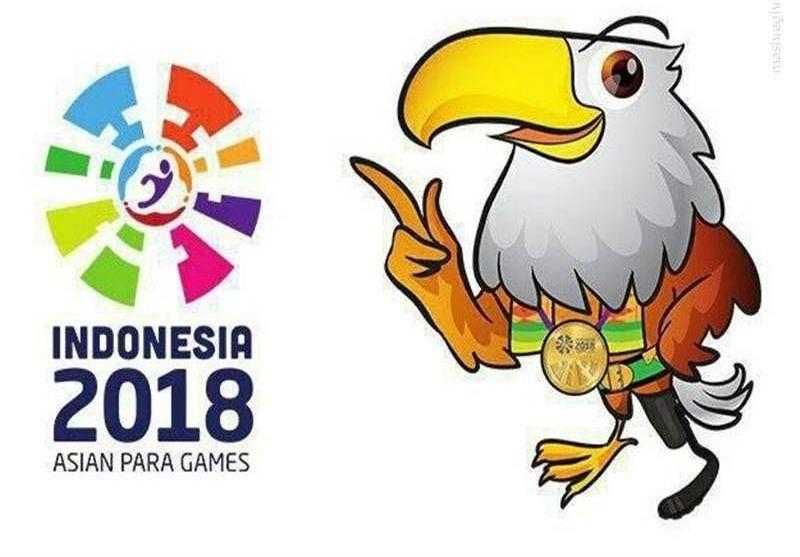 نتایج نمایندگان ایران در چهارمین روز بازیهای پاراآسیایی