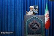 خطیب نماز جمعه تهران 12 بهمن مشخص شد