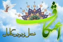 شرکت بیش از 15 هزار معتکف در اماکن متبرکه استان اصفهان