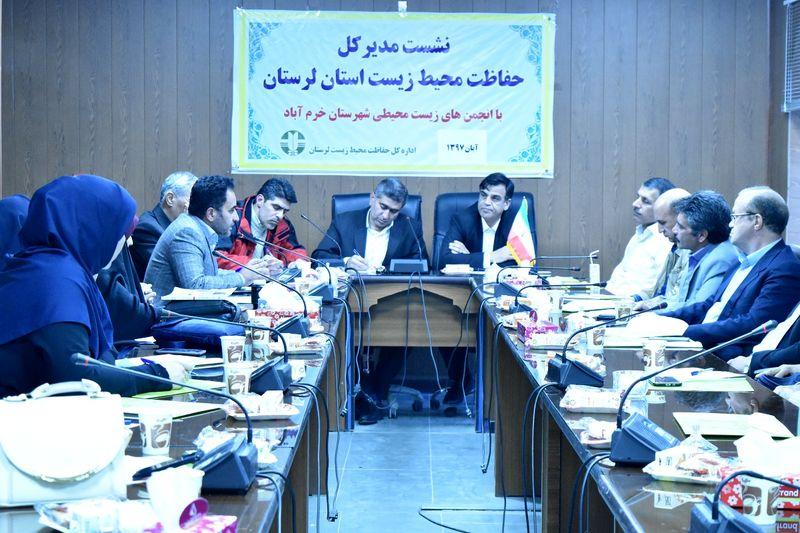 نشست مدیرکل حفاظت محیط زیست لرستان با تشکلهای زیست محیطی خرمآباد برگزار شد