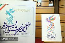 7 فیلم برتر جشنواره فجر به انتخاب مردم