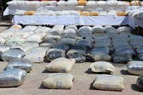 کشف یک تن مواد مخدر در پارسیان