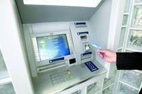 امکان دریافت رمز دوم یکبار مصرف کارت های بانک ملی ایران با #۶۰*۷۳۷*