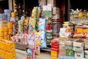 انتقال بنکداران بندرعباس به مکان جدید تا پایان تیرماه