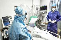 شناسایی 1130 ابتلای جدید به ویروس کرونا در اصفهان / فوت 46 بیمار در یک شبانه روز