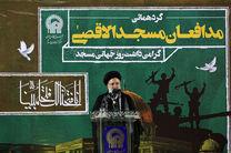 مساجد خانههای خداوند بر روی زمین و محل عبادت و بندگی است