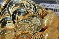 نرخ سکه کاهش یافت