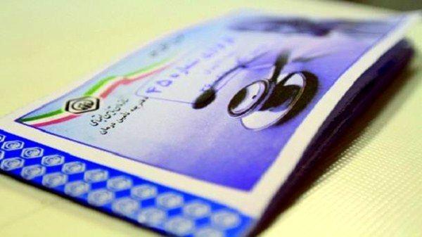 بیمه شدگان اختیاری حق بیمه هر ماه را باید حداکثر تا آخرین روز ٢ ماه بعد پرداخت کنند