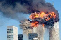 ما ساختمان مرکز تجارت جهانی را منفجر کردیم